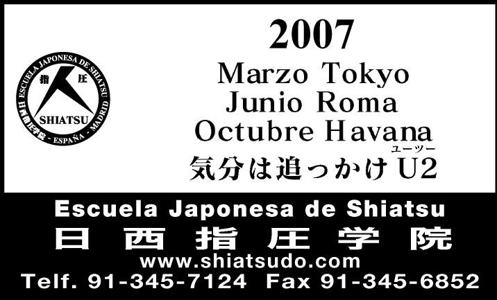 2007年1月 OCS広告