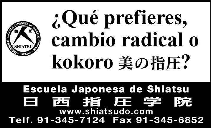 2007年5月 OCS広告