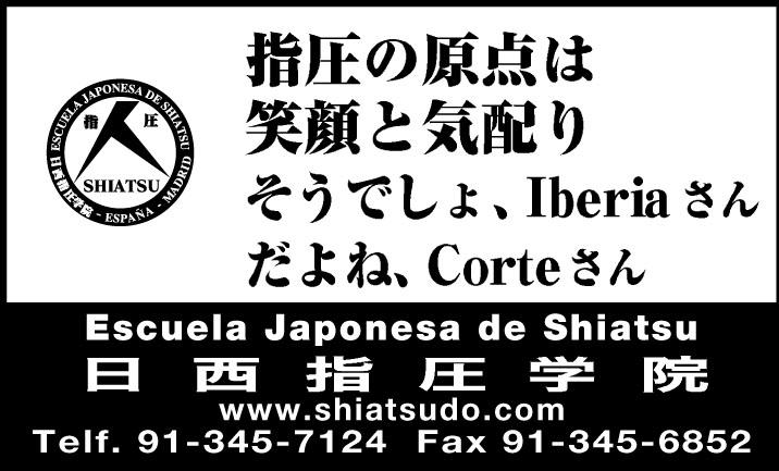 2007年12月 広告