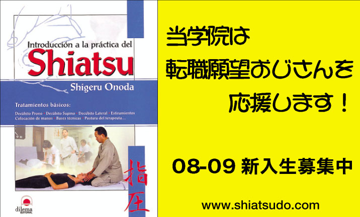 2008年06月OCS広告