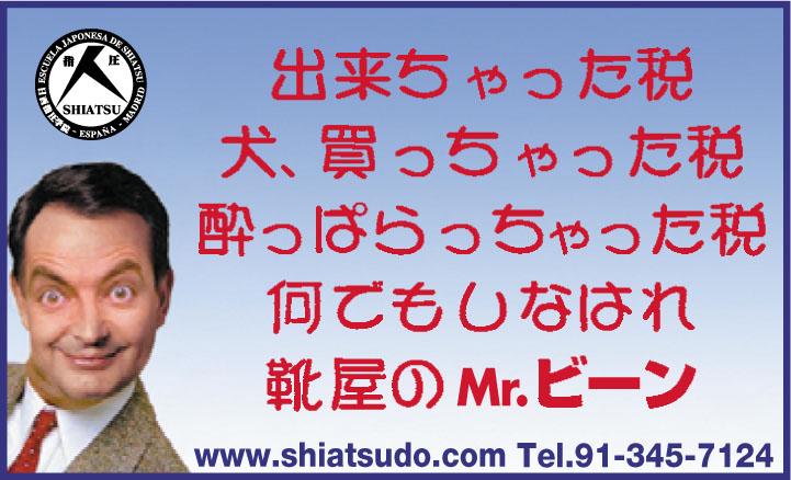 2009年11月 OCS広告