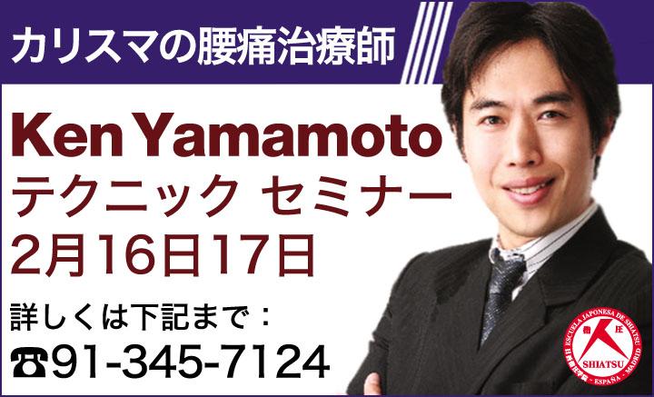 OCS広告2013年2月