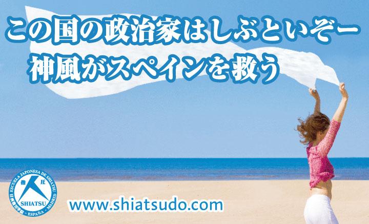OCS広告 2012年6月