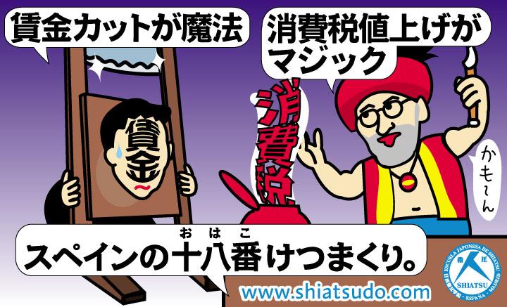 OCS広告 2012年9月