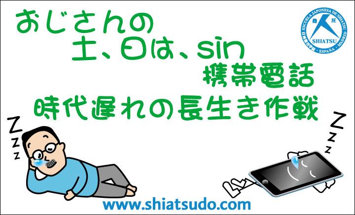 OCS広告 2012年10月