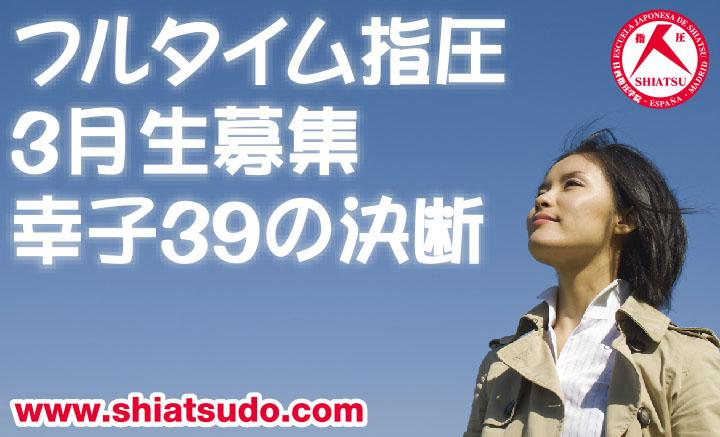 OCS広告2014年3月